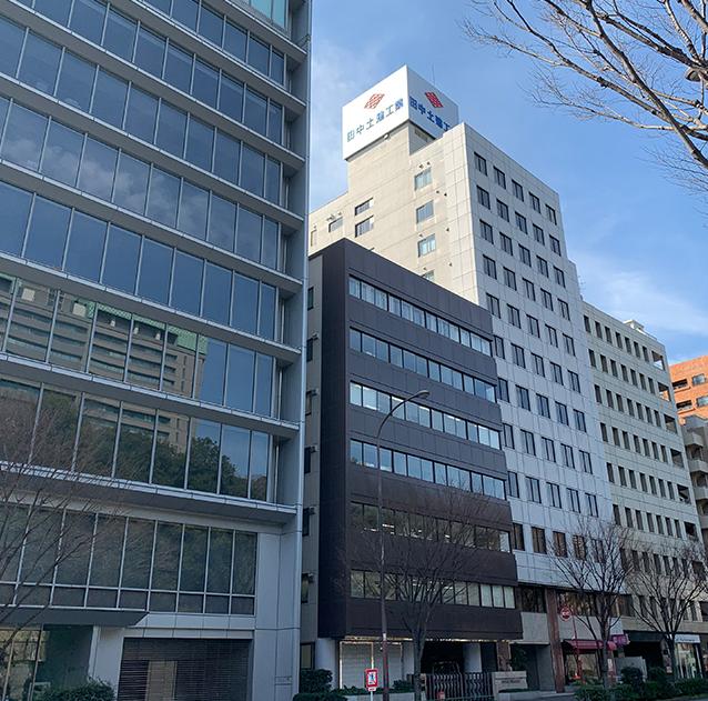 東京 本社